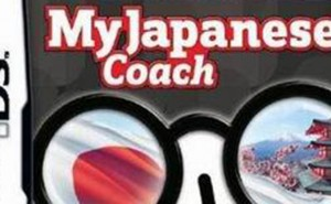 my_japanese_coach_cover